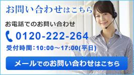 兵庫県神戸市 新築・改修工事 リフォーム ヒョウ工務店 お問い合わせはこちら